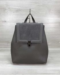 Сумка рюкзак «Луи» с замшем серый