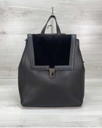 Сумка рюкзак «Луи» с замшем черный