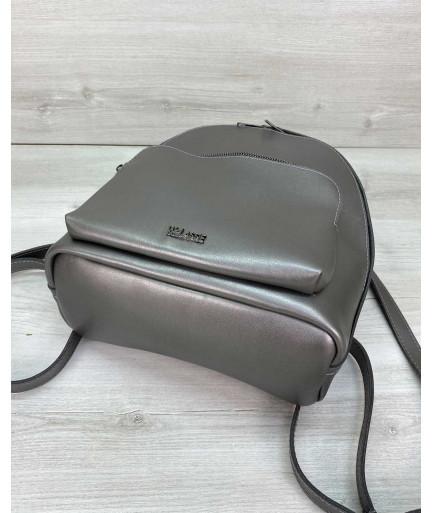 Женский рюкзак «Андрес» металлик