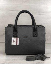 Молодежная женская сумка Ханна серого цвета