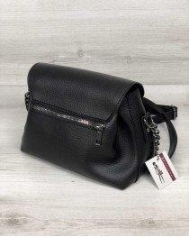 Женская сумка «Софи» черного цвета