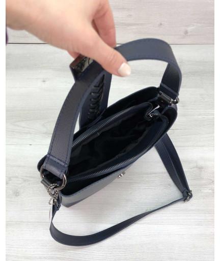 Женская сумка Сати синего цвета