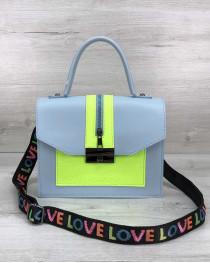 Женская сумка Daisy голубая с желтым
