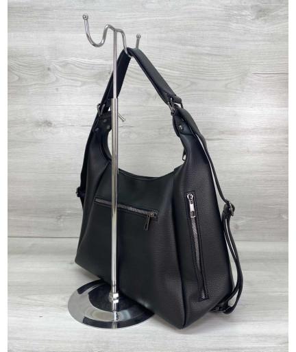 Женская сумка рюкзак «Голди» черный