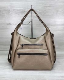 Женская сумка рюкзак «Голди» золотой