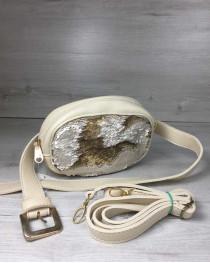 Женская сумка на пояс- клатч WeLassie бежевого цвета Пайетки золото-серебро