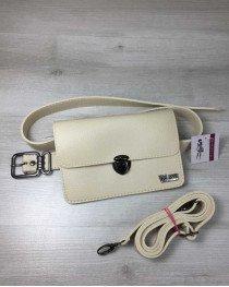 Женская сумка на пояс- клатч Арья бежевого цвета