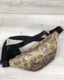 Женская сумка Бананка с пушком золотая с сиреневым змея