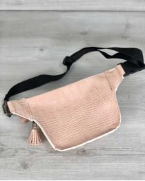 Стильная сумочка на пояс Элен пудровый крокодил