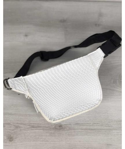 Стильная сумочка на пояс Элен белая рептилия