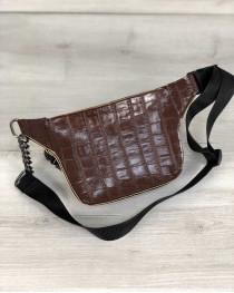 Стильная сумочка на пояс Элен коричневый крокодил