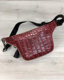 Стильная сумочка на пояс Элен красный крокодил