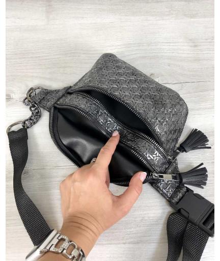 Стильная сумочка на пояс Элен серебро