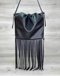 Женская сумка с бахромой «Пипер» черная
