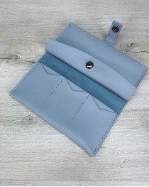Женский кошелек голубой