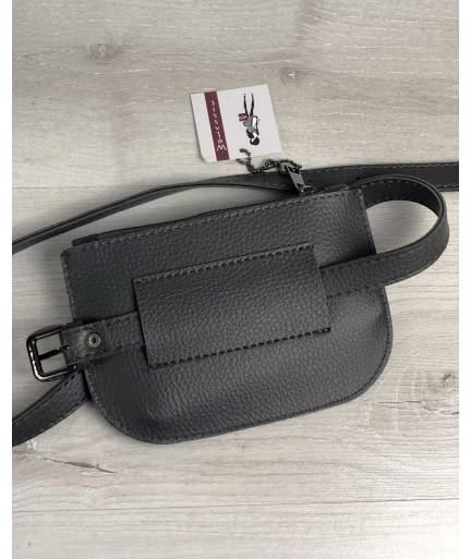 Женская сумка на пояс Кэти серого цвета