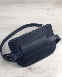 Женская сумка на пояс Кэти синего цвета