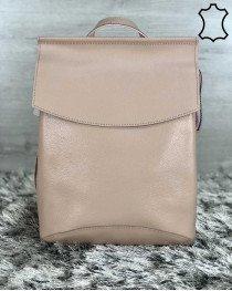 Кожаная сумка рюкзак бежевого цвета