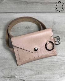 Кожаная женская сумка на пояс «Moris» пудра