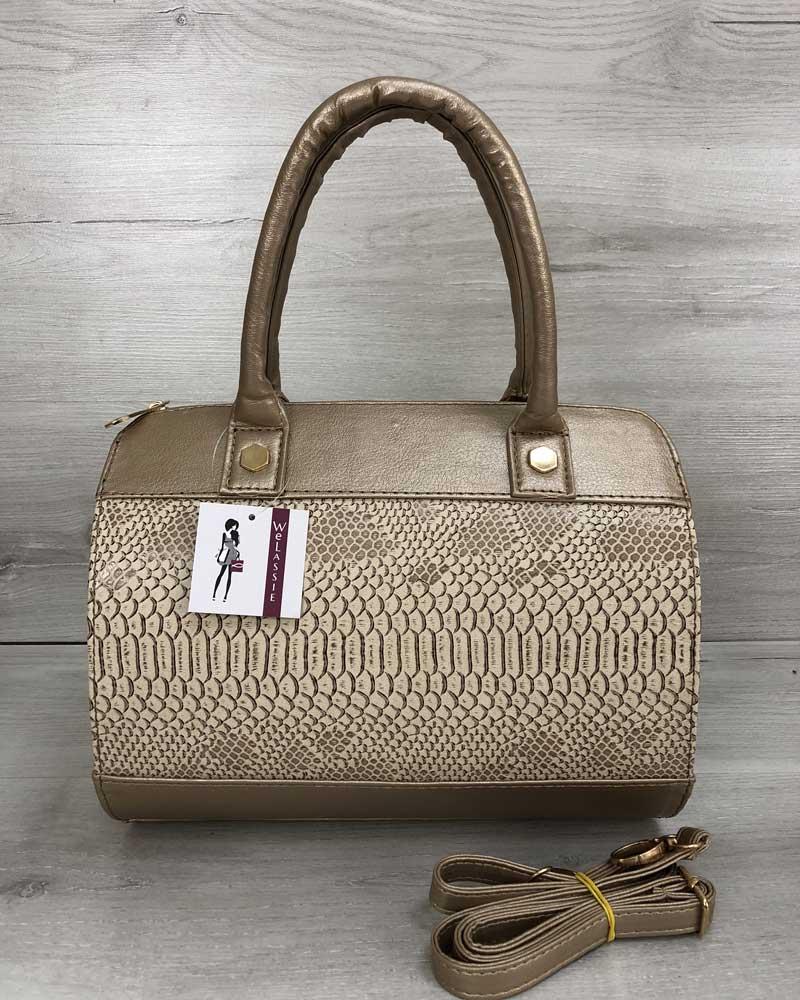 Женская сумка Маленький Саквояж золотого цвета со вставкой бежевая рептилия