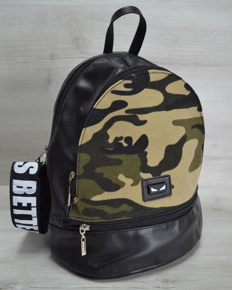 Молодежный рюкзак «Нашивка» военный принт