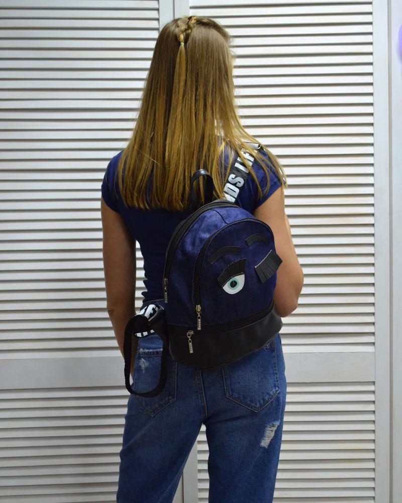 Молодежный рюкзак «Глазки» джинсовый