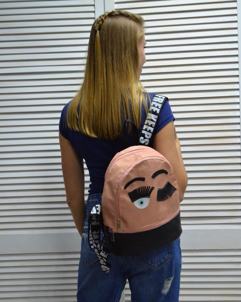 Молодежный рюкзак «Глазки» пудрового цвета