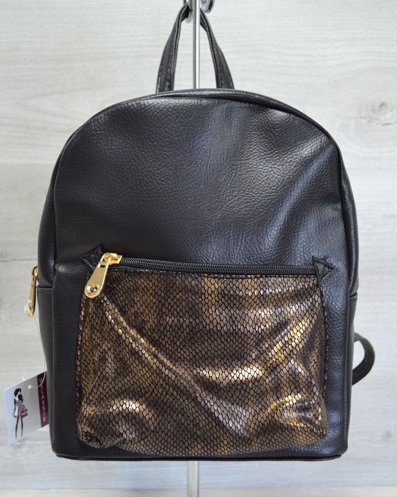 Молодежный женский рюкзак «Пайетки» золотая змея