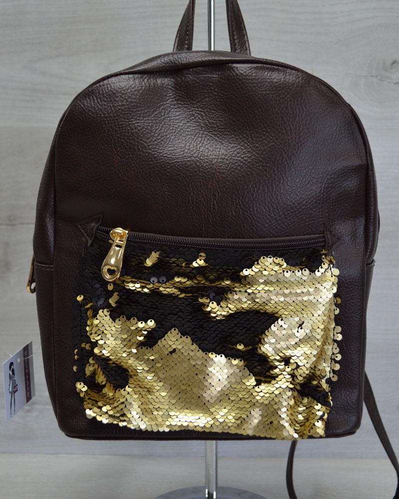 Молодежный рюкзак «Пайетки» золото-черный
