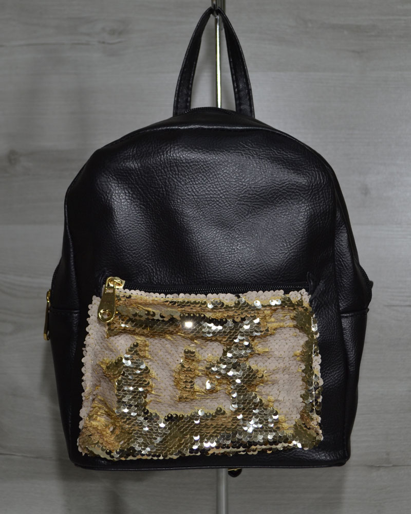 Молодежный рюкзак «Пайетки» золото с бежевым