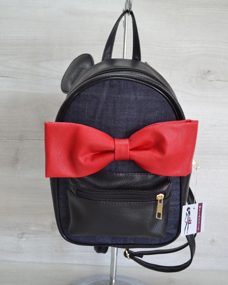 Городской женский рюкзак «Мики» джинсовый