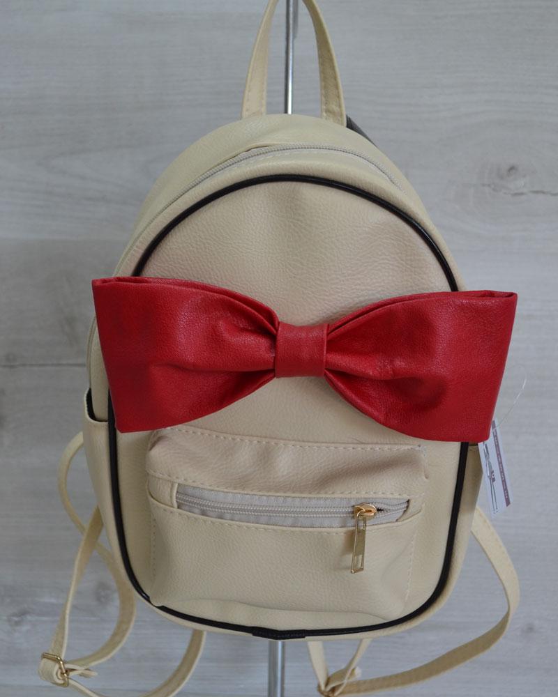 Молодежный рюкзак «Мики» бежевый