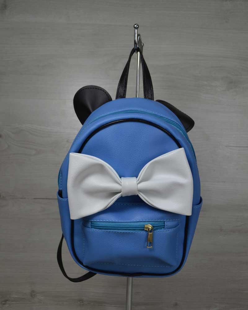 Молодежный рюкзак «Мики» голубого цветы