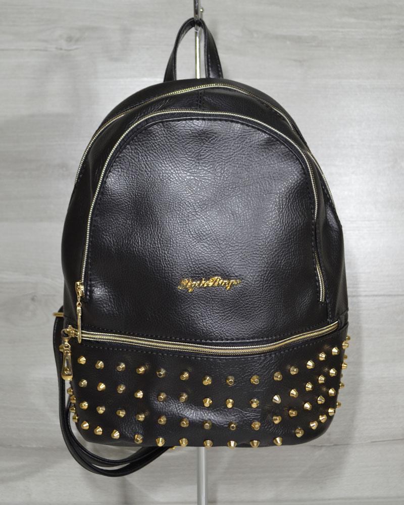Женский рюкзак «Мишель» черный с шипами