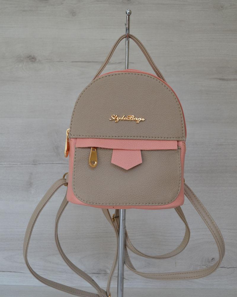 Маленький рюкзак пудрового цвета