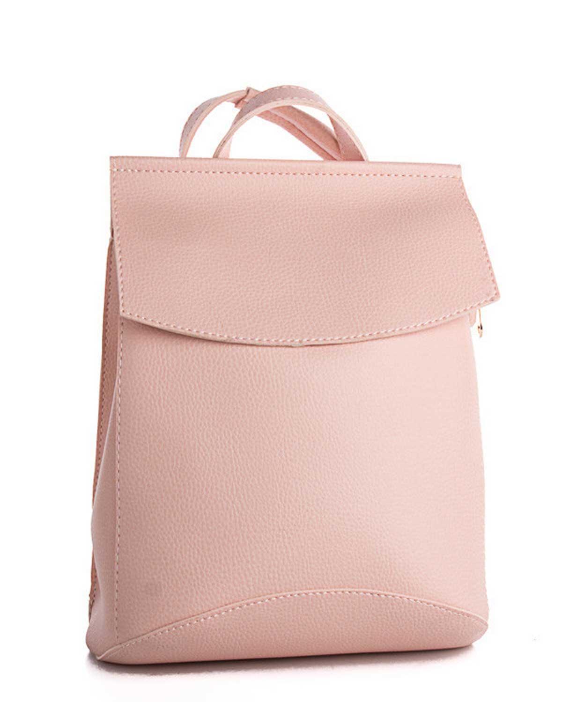 Рюкзак молодежный пудрового  цвета