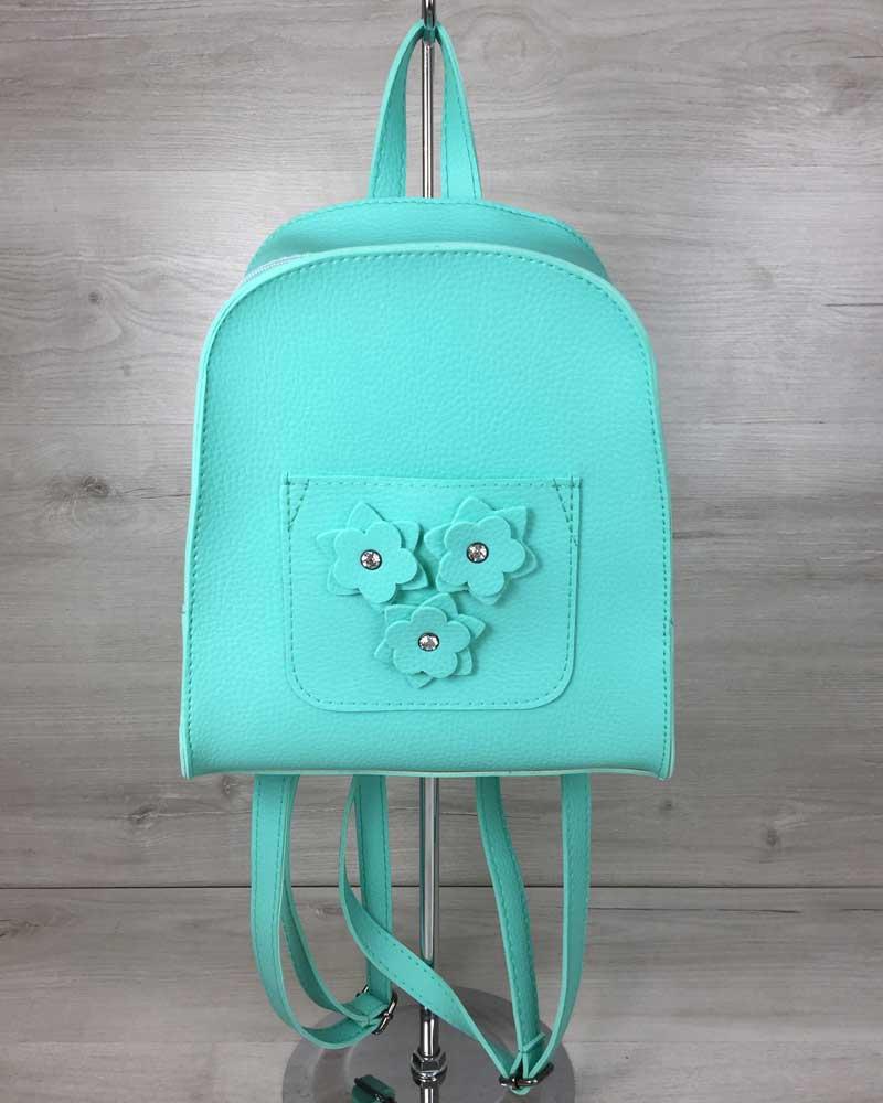 Молодежный рюкзак Цветы мятного цвета