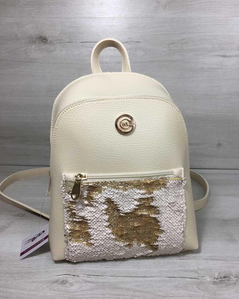 Рюкзак «Бонни» с пайетками бежевого цвета