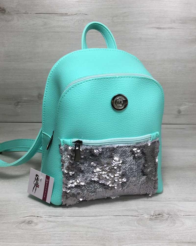 Молодежный рюкзак с пайетками «Бонни» и мятный