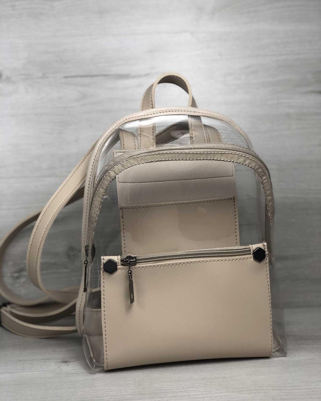 Рюкзак «Бонни»  прозрачный силикон с бежевым