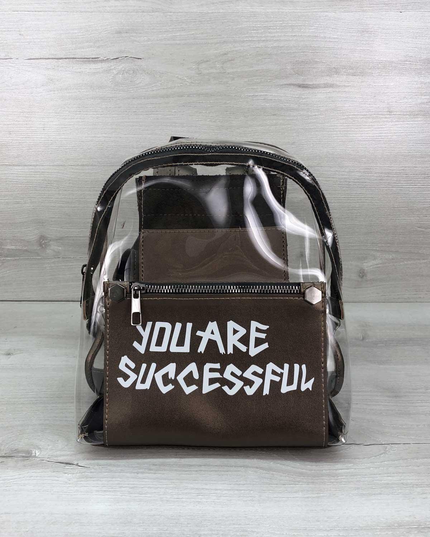 Женский рюкзак «Бонни» коричневый силиконовый