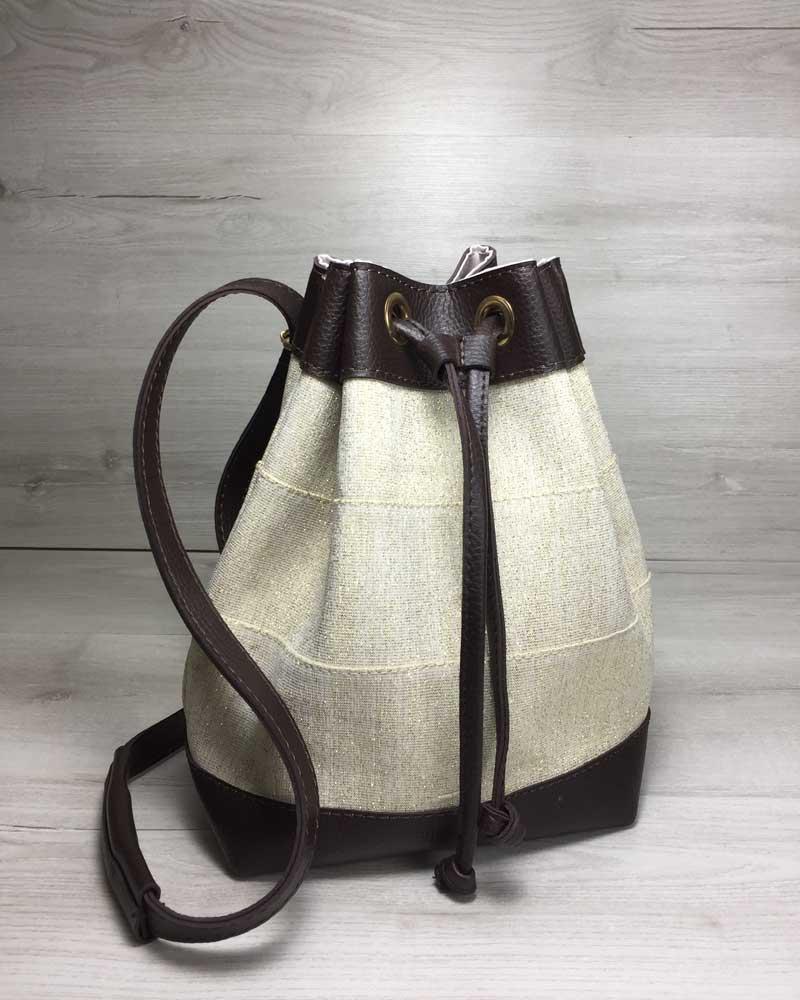 Молодежный сумка-рюкзак Резинка бежевого цвета