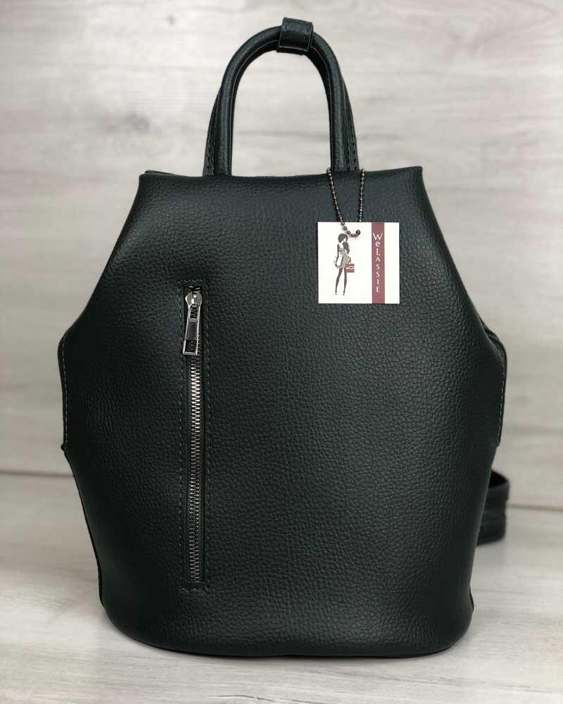 Молодежный рюкзак Габи зеленого цвета