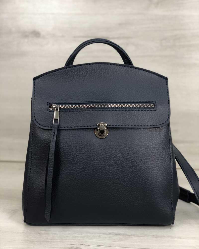 Рюкзак женский «Дэнис» синий