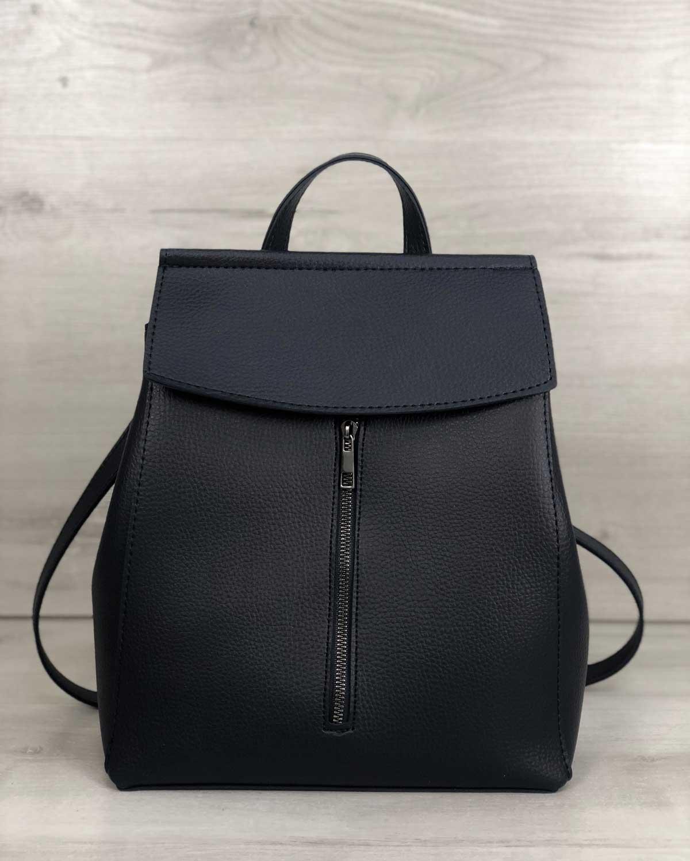 Рюкзак «Фаби» синий