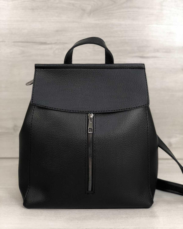 Молодежный сумка-рюкзак Фаби черного цвета