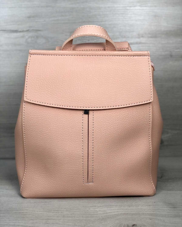 Молодежный сумка-рюкзак Фаби пудрового цвета
