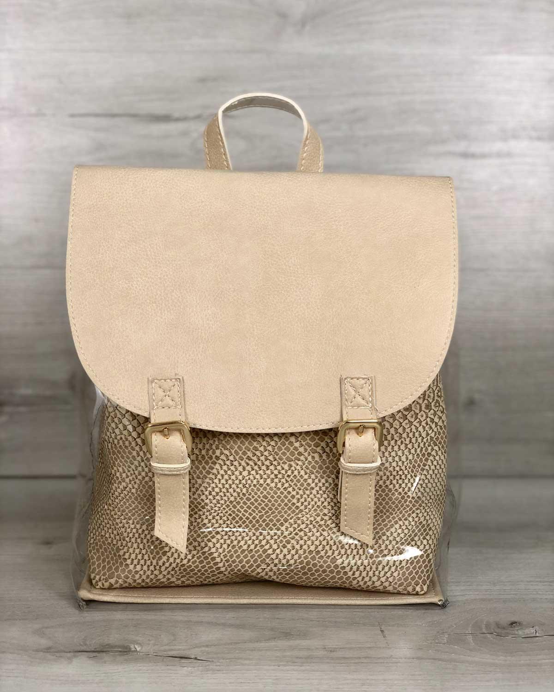 Женский силиконовый рюкзак бежевый (с косметичкой)