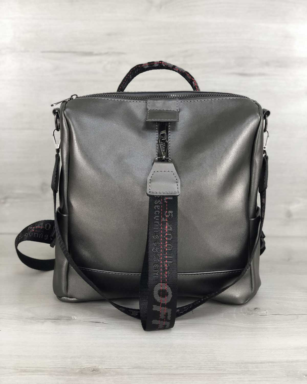 Сумка рюкзак «Angelo» металлик