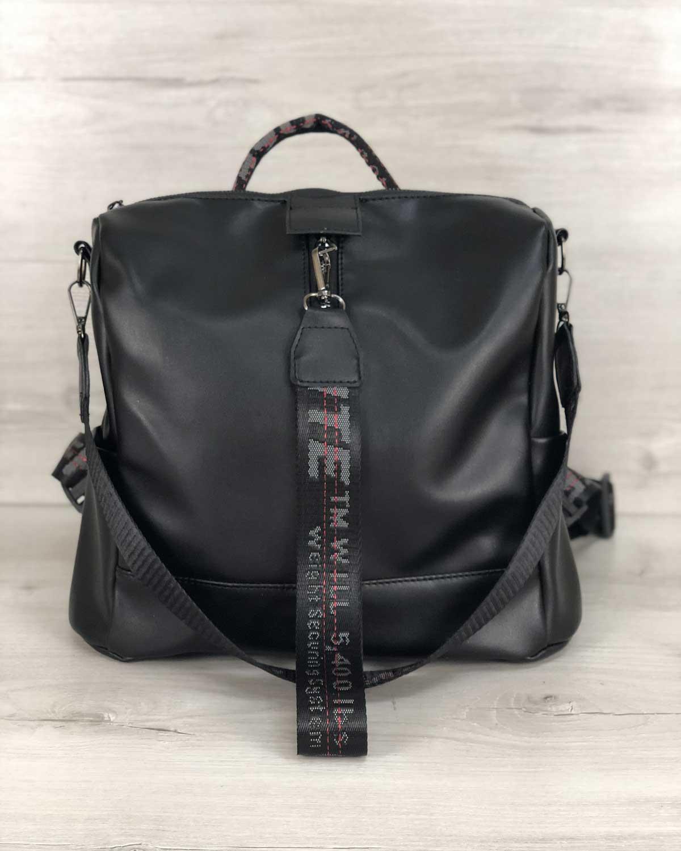 Рюкзак сумка«Angelo» черного цвета